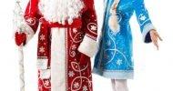 Dogu slavlarının hristiyanlık öncesi olumlu anlamlar yükledikleri bir phalteniktir. Bu günki noel babaya benzer cocukların coraplarına hediyeler bırakır, Diger noel babalardan farkı kadın bir yardımcısı vardır ve Türkmenlerin ayaz ata […]