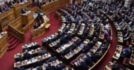 """POSTED ON OCAK 25, 2019 Yunanistan Parlamentosu, resmi adı """"Eski Yugoslav Cumhuriyeti Makedonya"""" olan komşu ülkenin adının """"Kuzey Makedonya Cumhuriyeti"""" olarak değiştirilmesini öngören anlaşmayı onayladı. 300 üyeli Parlamento'da 153 […]"""